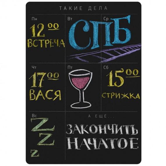 Магнитная доска Calendar