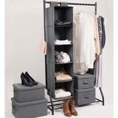 Подвесной органайзер для одежды с 5 отделениями, серый