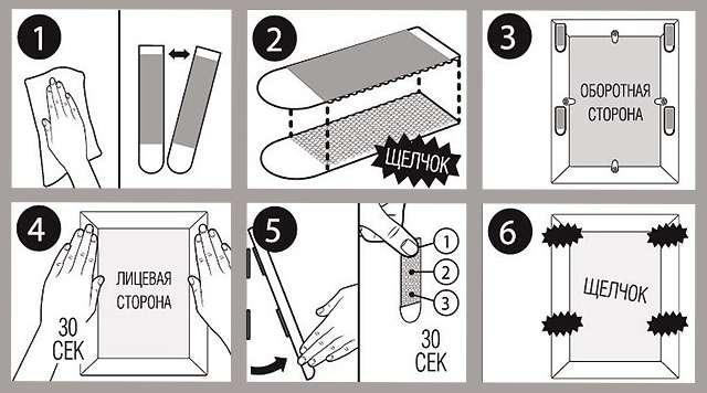 Как приклеить застежки для картин к стене