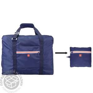 interdesign-travel-collapsible-bag-aspen