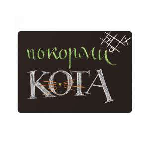 melompo-magnetic-chalk-board-standard